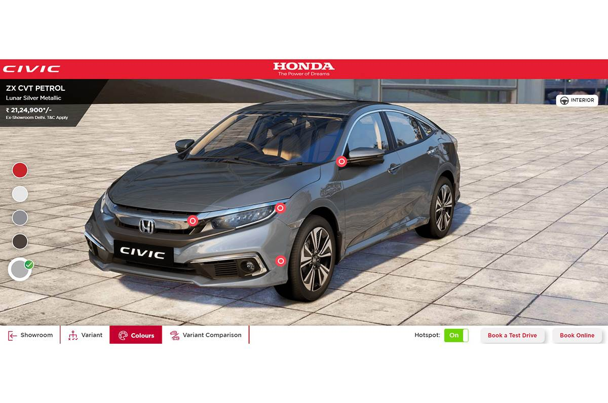 Honda Car India Virtual Showroom